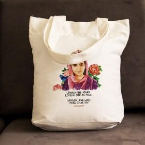 Wahi mera ghar hai- Amrita Pritam bag (White)