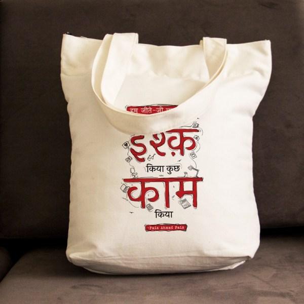 Kuch Ishq kia- Faiz Ahmad Faiz Bag (White)