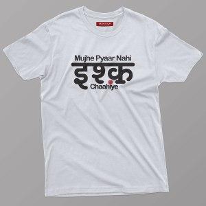 Mujhe Pyaar Nahi Ishq Chahiye-Priya Malik