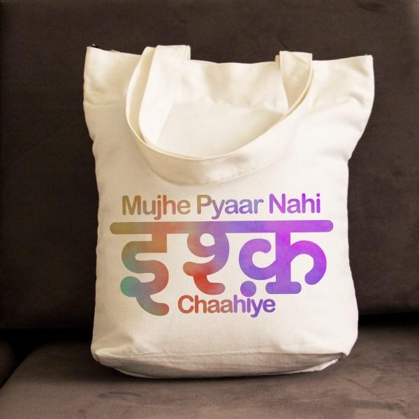 Mujhe Pyaar Nahi-Bag
