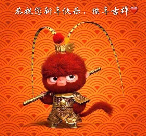 monkey year king
