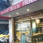 ホテルに帰る前にちょこっとビール 世界各国の瓶ビール専門店|家途中啤酒屋