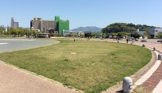 広島みなと公園 広い!駐車場も多い!ローラースケートしにたまに行きます