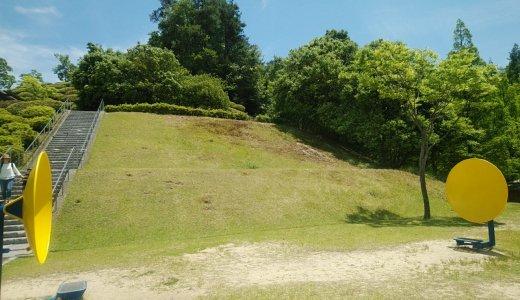 広島市森林公園は芝生広場にザイルクライミングに岩登りも楽しめる!「こんちゅう館」も楽しい!