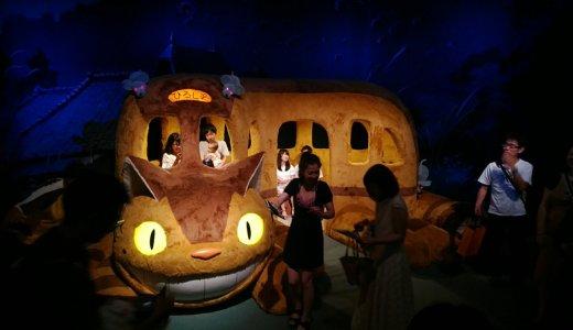 広島のジブリ展@県立美術館 子連れの見どころは?混み具合は?