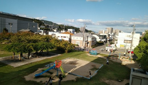 アルパーク横の芝生公園♪新井口駅前の緑のオアシス(広島市西区)