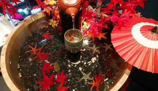 マリホ水族館の「ミニ展示」に注目! 11月のテーマ「紅葉」の正体は…
