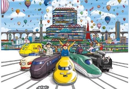 GWに広島にくる「鉄道おもちゃ体験博」行ってみました。割引は?