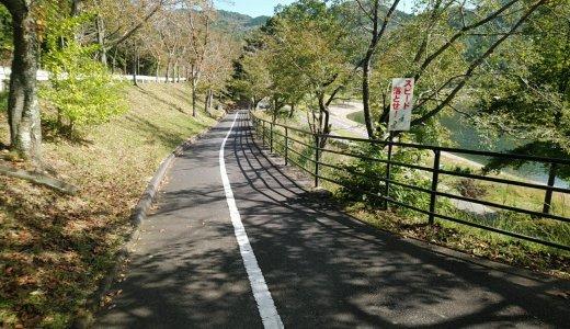 土師ダムで親子サイクリング!地図、乗り方、コース、食事、公園を写真多めでわかりやすく解説