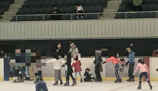 ビッグウェーブの「スケート開場祭」ってどんなイベント?〇×クイズでプレゼントももらえたよ