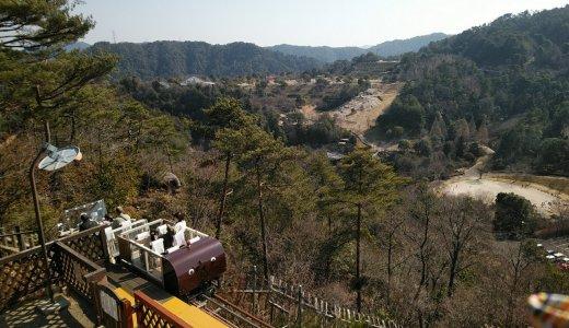 広島市森林公園の山城モノレール知ってる?気分は「高山鉄道」で大喜び♪