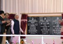 PM unveils plaque for foundation stone of campus for IIIT Guwahati