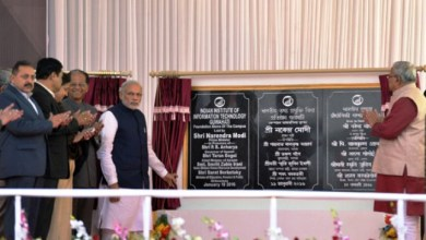 Photo of PM unveils plaque for foundation stone of campus for IIIT Guwahati