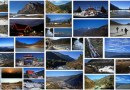 Centre sanctioned 97 crore for Arunachal Tourism