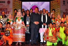 Photo of Northeast Cultural programme held on R-Day eve