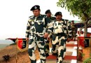 Addl DG BSF, Eastern Command Visited Barak Valley