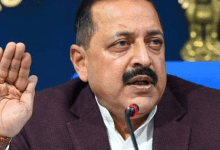 Photo of Centre providing liberal funding to North Eastern States: Dr Jitendra Singh