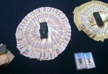 Photo of BSF seized FICN worth of Rs One Lac