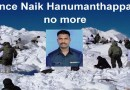 Siachen survivor Lance Naik Hanumanthappa passes away