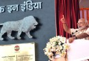 PM Narendra Modi dedicates Paradip Refinery to the nation