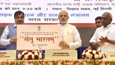 Photo of Prime Minister Narendra Modi Launches Setu Bharatam project