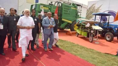 Photo of Prime Minister Narendra Modi inaugurates Krishi Unnati Mela