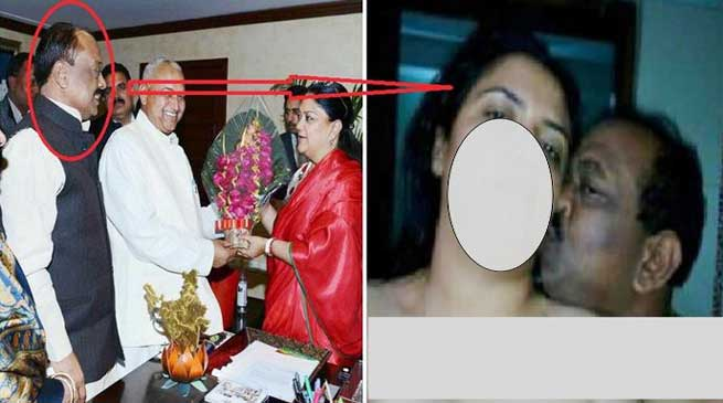 Obscene Pictures of another BJP MLA goes Viral