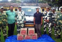 BSF Apprehended One Indian Liquor Smuggler