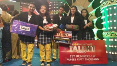 Photo of Arunachal's Dane Group G7 Loyals Won the Second Position in NEGT-2