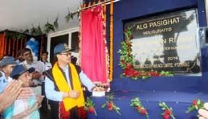 Arunachal- Kiren Rijiju Inaugurates Pasighat ALG