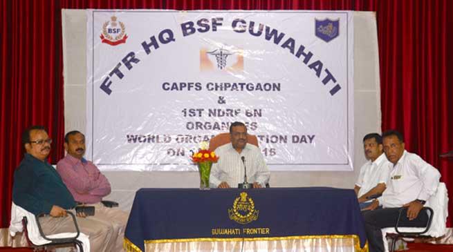 Guwahati- BSF Observes World Organ Donation Day