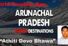 Photo of Adopt Concept of Athiti Devo Bhawa to promote Tourism- Khandu