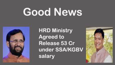 HRD Ministry agreed to release 53 Cr Under SSA/KGBV Salary