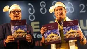 Khandu attends Poi Pee Mau Tai 2111 at Namsai