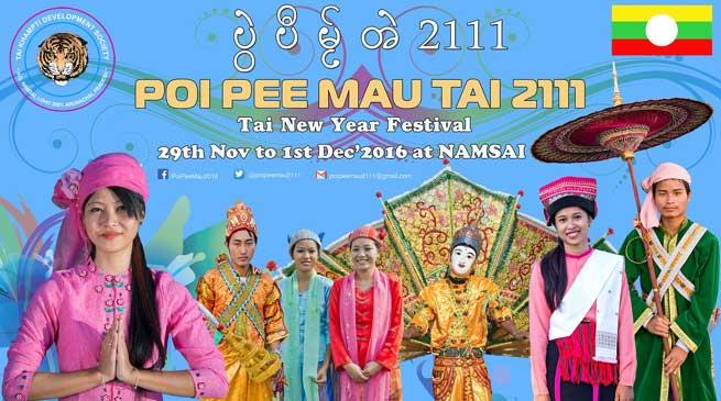 Namsai All set to Celebrate cultural extravaganza ofPoi Pee Mau Tai