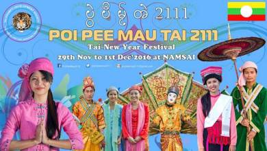 Photo of Namsai All set to Celebrate cultural extravaganza ofPoi Pee Mau Tai