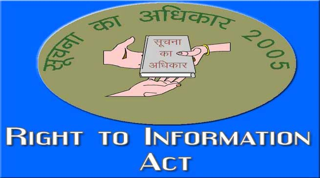 Awareness programme on RTI, and National Food Security Act