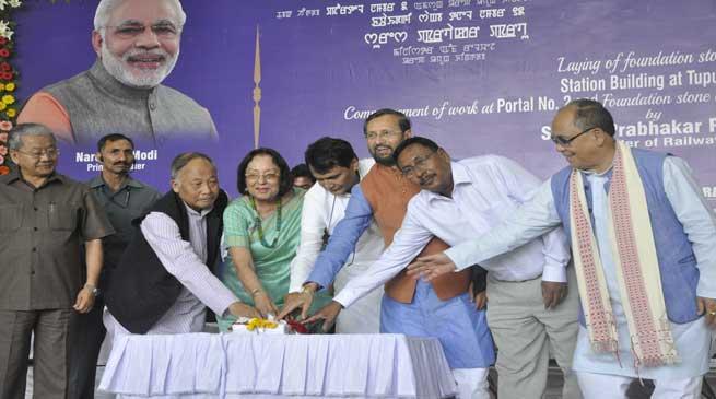 Prabhu Lays Foundation Stone of Tupul Station Building