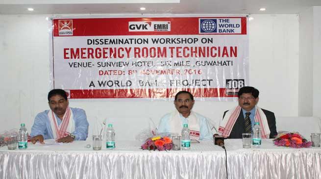 GVK EMRI Organised Workshop on Emergency Room Technician