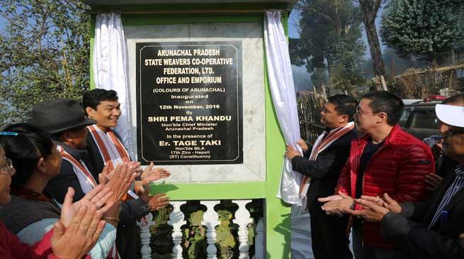 Khandu inaugurates weavers' emporium at Ziro