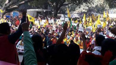 Photo of Bodos stages Dharna in Jantar Mantar demanding Bodoland State