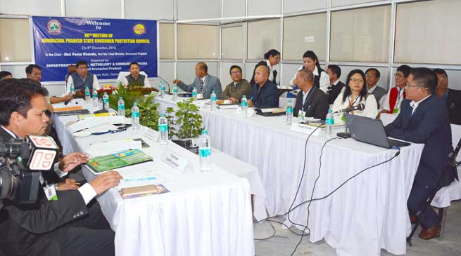Pema Khandu chairs State Consumer Protection Council meeting