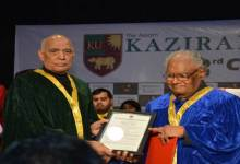 Photo of Kaziranga University Held its 3rd Convocation