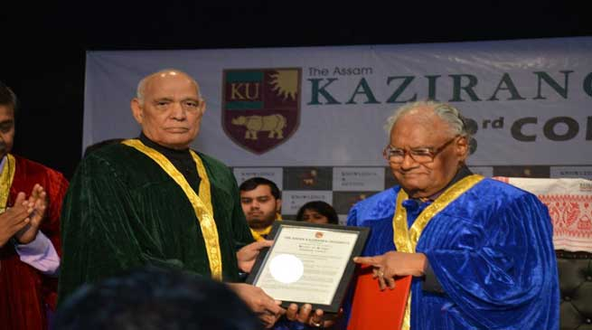 Kaziranga University Held its 3rd Convocation