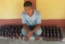 Photo of Liquor Smuggler in  BSF Net