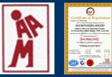 Assam Mountaineering Association begs ISO 9001:2015 certificate