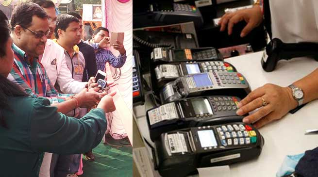 Hailakandi- Digi Dhan Mela to promote digital payments