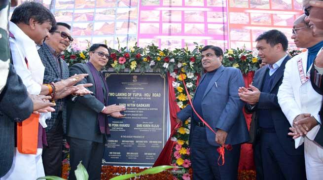 Gadkari inaugurates two Major Road Projects in Arunachal