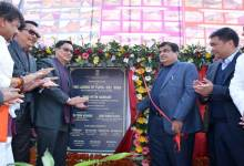 Photo of Gadkari inaugurates two Major Road Projects in Arunachal