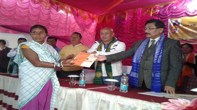 Pradhan Mantri Awaas Yojana- Gramin launched in BTC